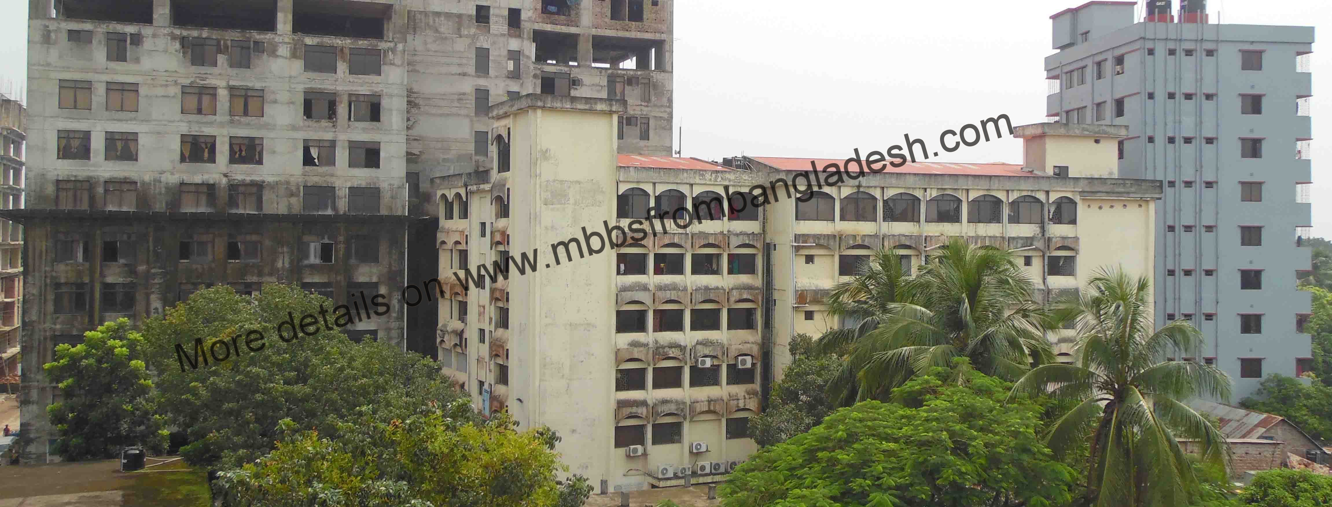 Diabetic Association Medical College, Faridpur – MBBS in Bangladesh
