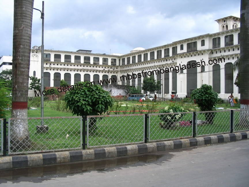 Dhaka Medical College, Dhaka – MBBS in Bangladesh