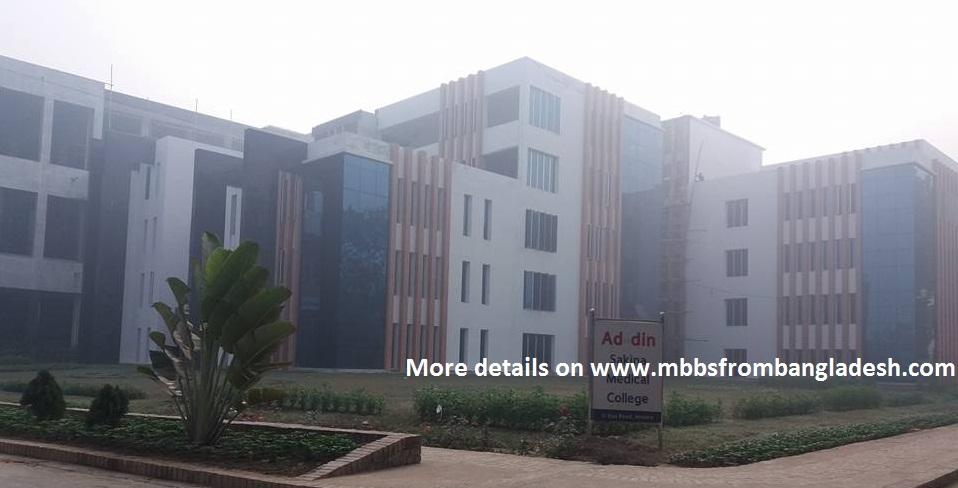 Ad-din Sakina Medical College, Jessore – MBBS in Bangladesh