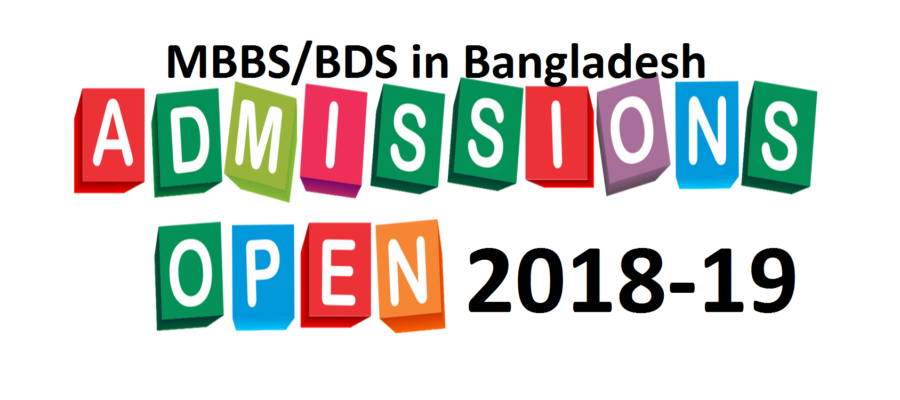 Dhaka national medical college – MBBS in Bangladesh