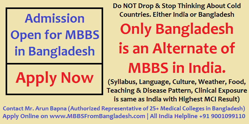mbbs lowest package – MBBS in Bangladesh